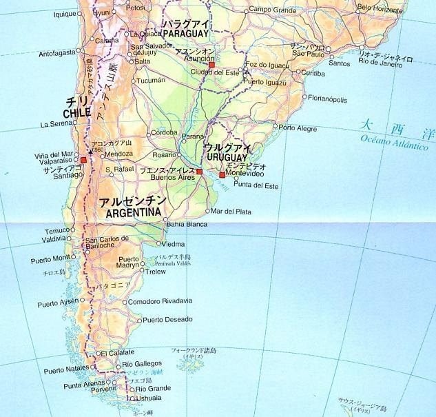 Dogo Argentino - Argentina map bahia blanca